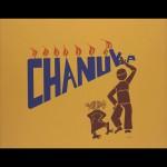 Chanuka  Giclee'
