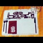 Placemat/napkins silkscreened